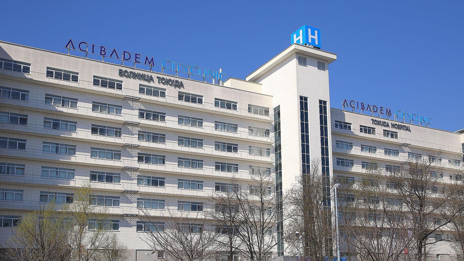 Exterior signage of Acibadem City Clinic, Tokuda Hospital