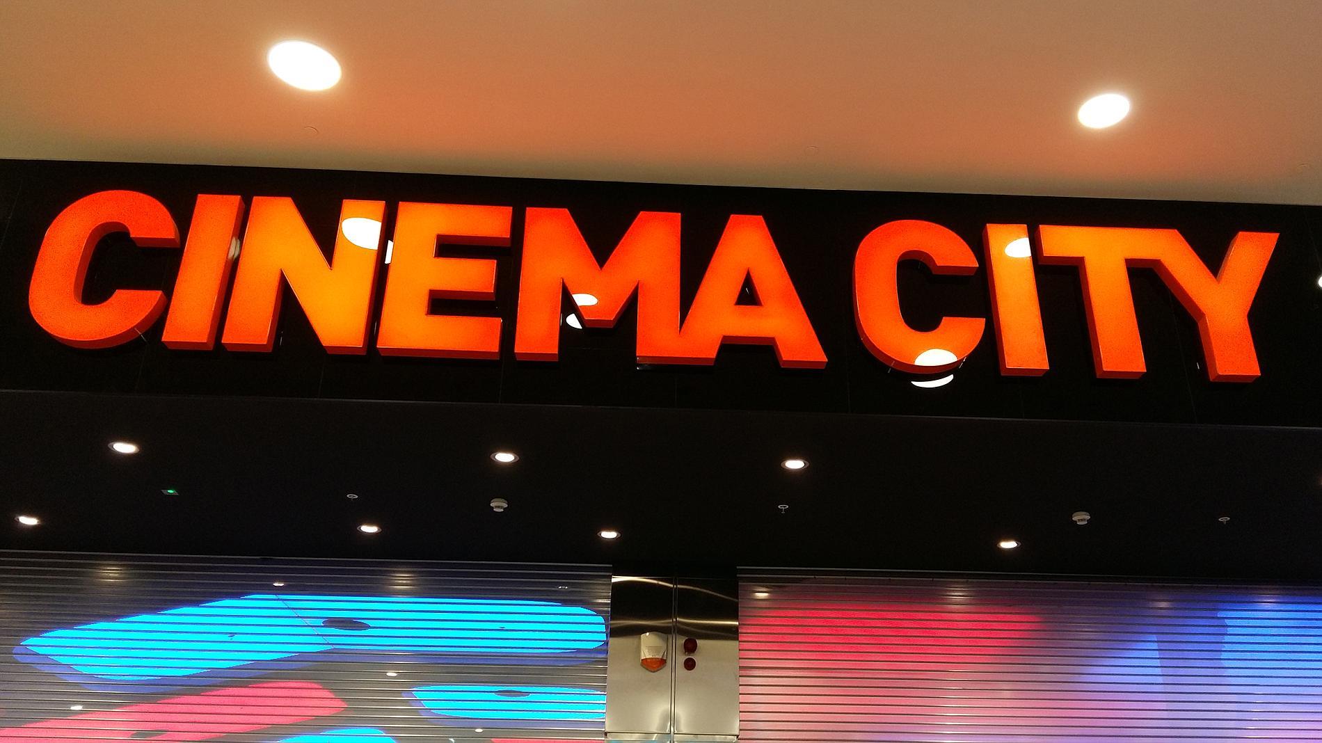 Cinema City illuminated letters