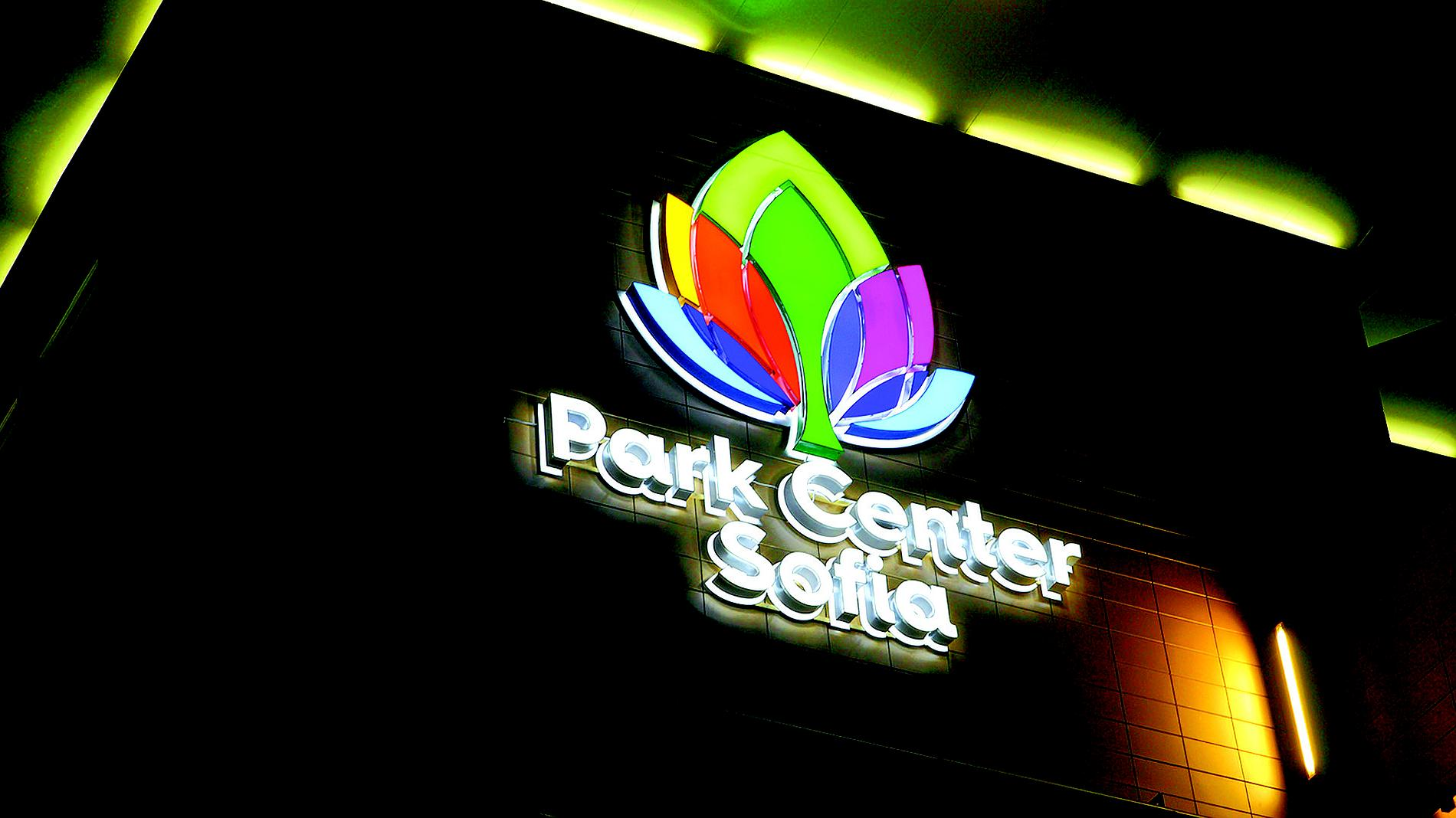 exterior illuminated logo, channel letters