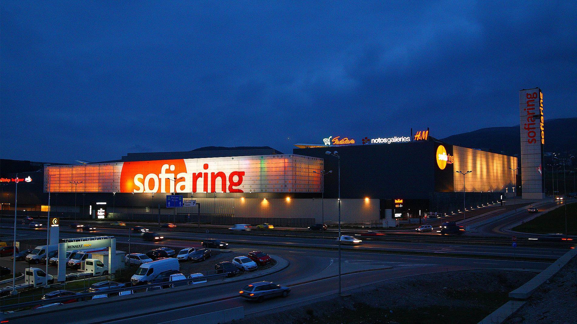 Sofia Ring Mall - facade, exterior signage